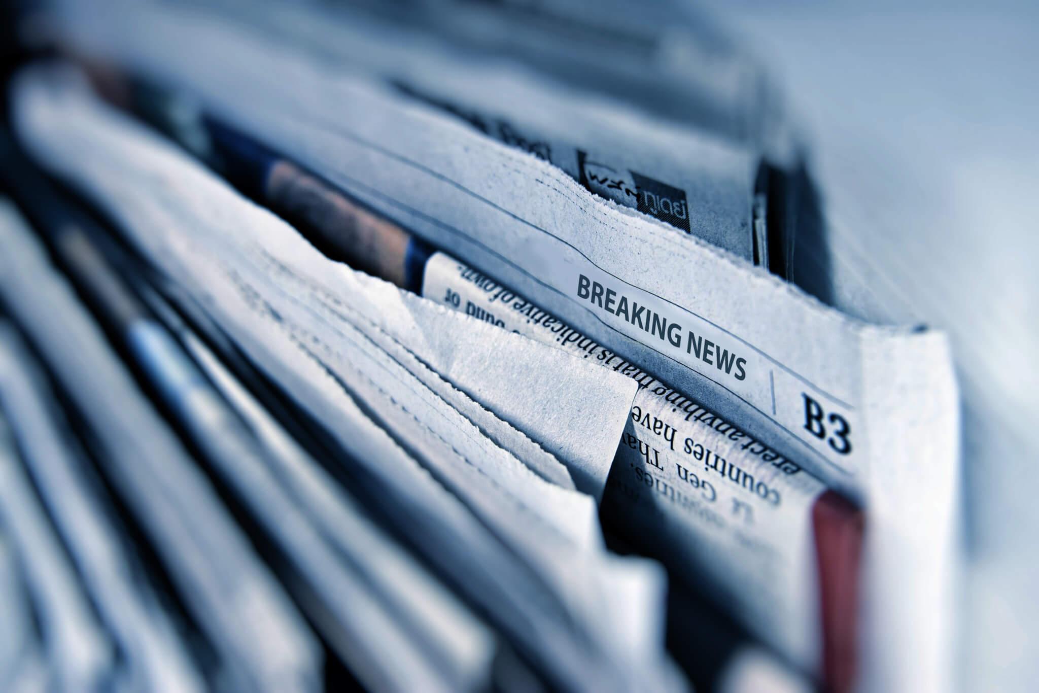 חשיפת קמפיין תקשורתי להכפשת מוניטין בנק אירופאי